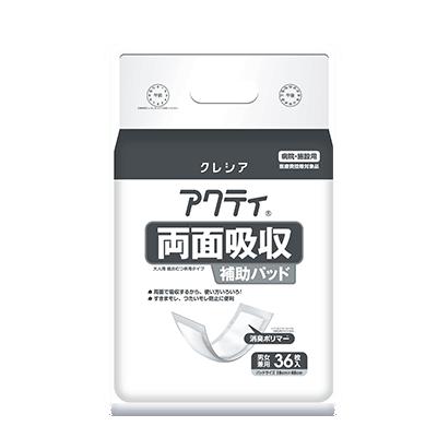 アクティ【両面吸収補助パッド】男女兼用