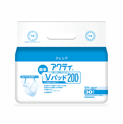 アクティ【紙パンツ用尿とりパッド簡単Vパッド200】男女兼用