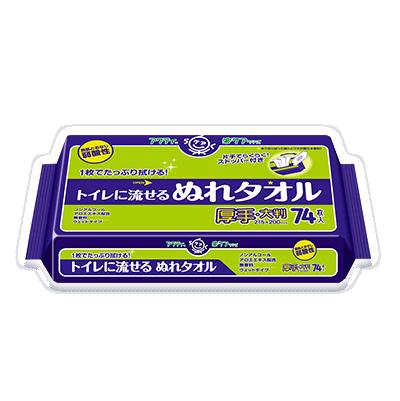 アクティ楽ケアシリーズ【トイレに流せるぬれタオル】