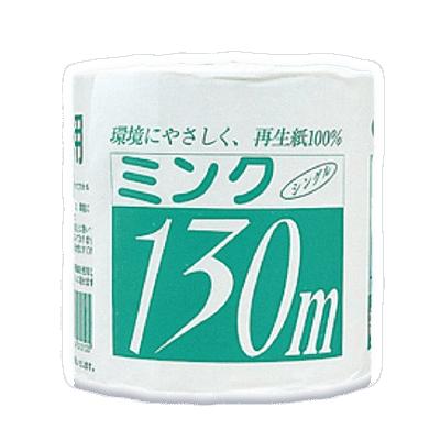 オリーブ本舗オリジナル【ミンク】芯なし130M シングル