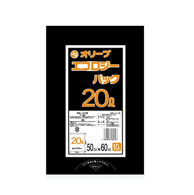 オリーブ本舗オリジナル【オリーブ かちある0.025mm20Lゴミ袋 】10枚