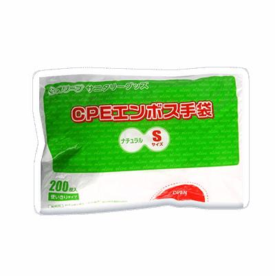 オリーブ本舗オリジナル【オリーブCPEエンボス手袋】Sサイズ 200枚