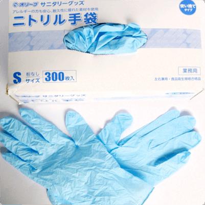 オリーブ本舗オリジナル【オリーブ ニトリル手袋 粉なしタイプ】Sサイズ 300枚