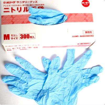 オリーブ本舗オリジナル【オリーブ ニトリル手袋 粉なしタイプ】Mサイズ 300枚