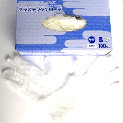 オリーブ本舗オリジナル【オリーブ プラスチックグローブ 粉なしタイプ】Sサイズ 100枚