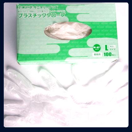オリーブ本舗オリジナル【オリーブ プラスチックグローブ 粉なしタイプ】Lサイズ 100枚