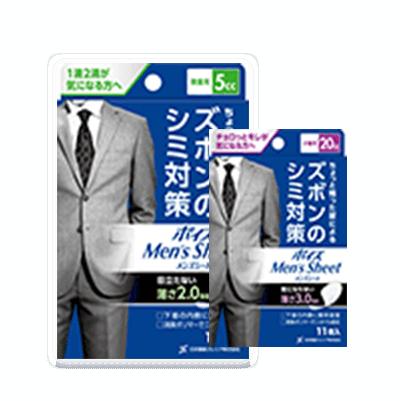 ポイズ【メンズシート】軽失禁 男性用