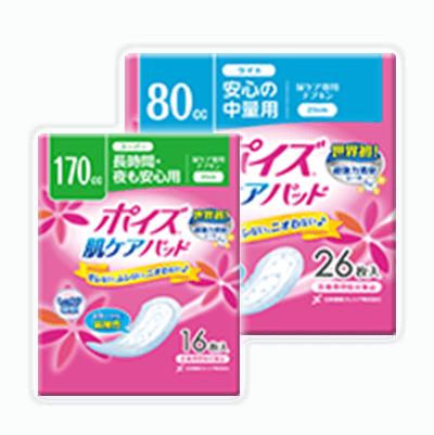 ポイズ【肌ケアパッド】軽失禁 女性用
