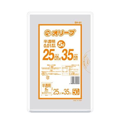 オリーブ本舗オリジナル【オリーブ 0.01mm 5Lゴミ袋】50枚