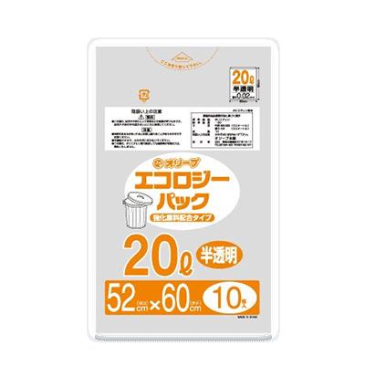 オリーブ本舗オリジナル【オリーブ エコロジーパック0.015mm 20Lゴミ袋 】10枚