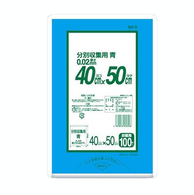 オリーブ本舗オリジナル【オリーブ 0.02mm 15Lゴミ袋】100枚
