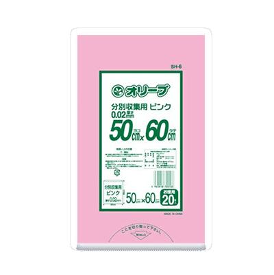 オリーブ本舗オリジナル【オリーブ 分別収集用0.02mm 20Lゴミ袋】20枚