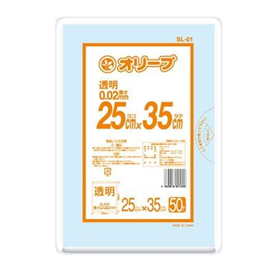 オリーブ本舗オリジナル【オリーブ 0.02mm 5Lゴミ袋】50枚