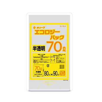 オリーブ本舗オリジナル【オリーブ エコロジーパック0.04mm 70Lゴミ袋】10枚
