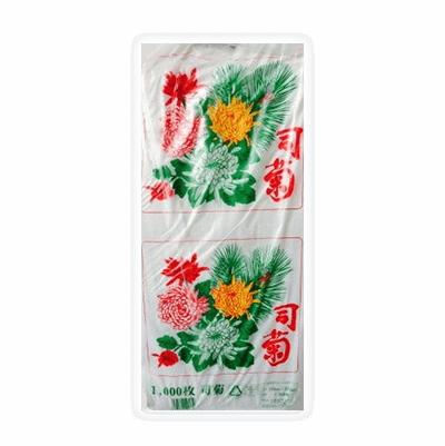 ちり紙【司菊】1000枚