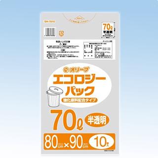 【業務用】オリーブ本舗オリジナルゴミ袋 エコロジーパック